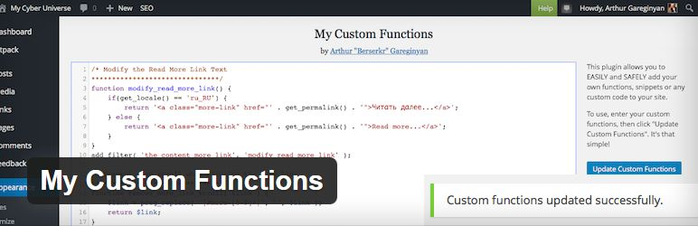 my-custom-functions-plugin-header